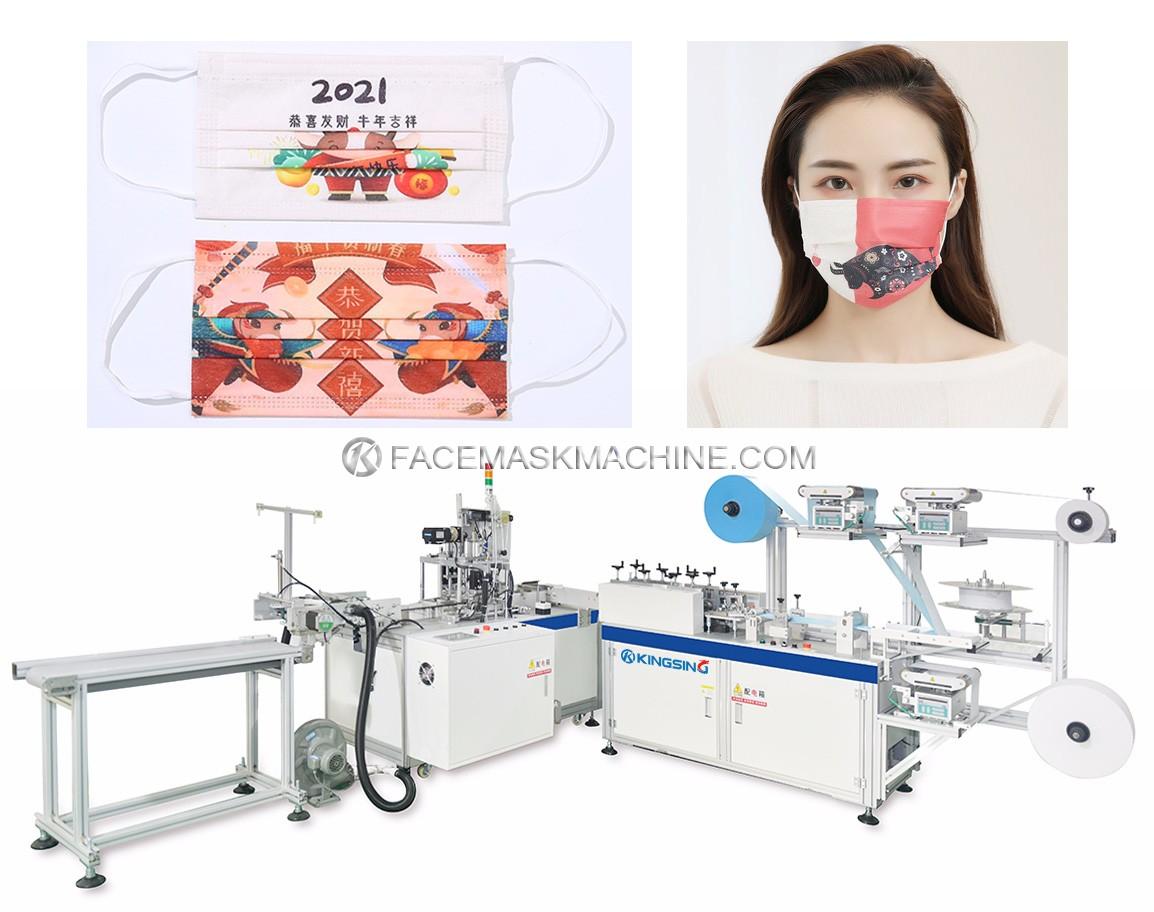 Face Mask Making Machin