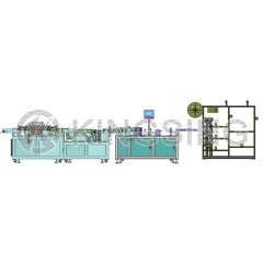 High-speed 3 Ply Face Mask Making Machine