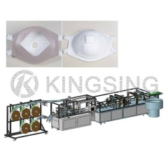 Automatic Cup Mask Making Machine With Nose Pad