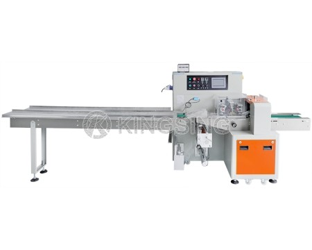 Automatic Flat Mask Packaging Machine