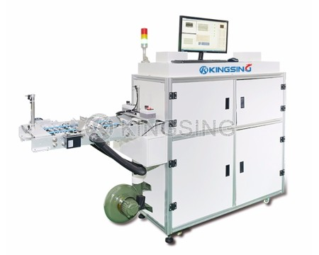 Face Mask Visual Inspection System